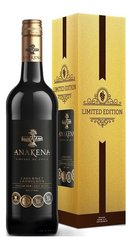 Cabernet Sauvignon Anakena v krabičce  0.75l
