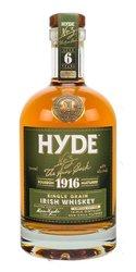 Hyde no.3 Aras cask  0.7l